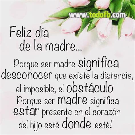 Feliz día de la madre España   día de la madre   Pinterest ...