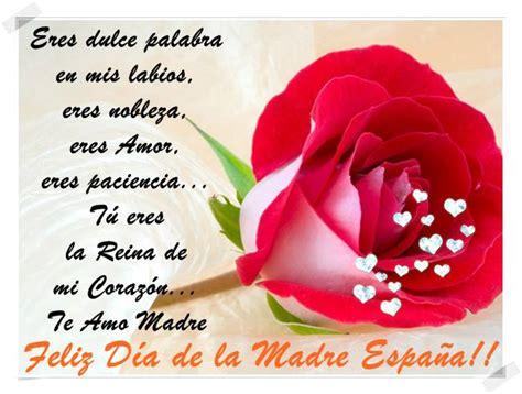 Feliz Día de la Madre España   Mother s Day 1 Felíz día ...