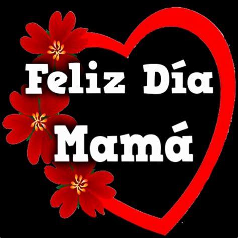 Feliz Día de la Madre » Imágenes, Frases, Mensajes y ...
