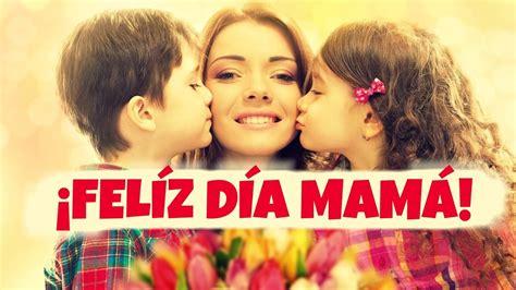 ¡FELIZ DÍA DE LA MADRE! La Mejor REFLEXIÓN Para DEDICAR ...