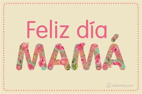 Feliz día mamá | Frases con diseño - DdDiseño