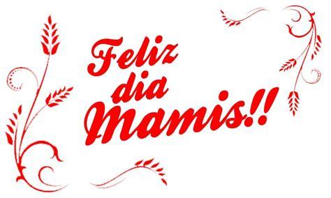 Feliz día Mamá – Imagenes gratis | Banco de Imágenes Gratis
