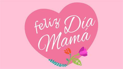 ¡Feliz día mamá!   YouTube
