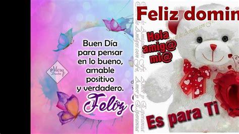 Feliz Domingo Mi Amor Frases | www.tollebild.com