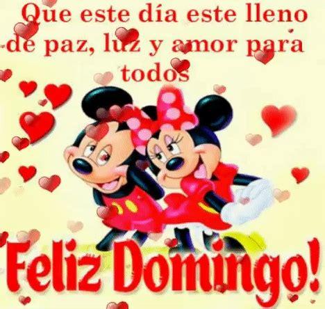 Feliz Domingo ♥ - Gif - New Multimedia