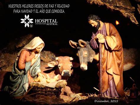 ¡Feliz Navidad! – Hospital Universitario Austral