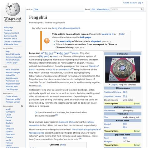 Feng shui   Pearltrees