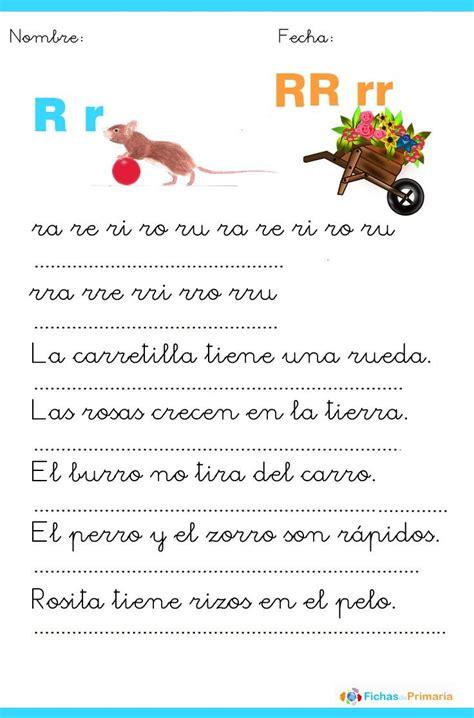 Fichas de primeras lecturas para niños   Fichas de primaria