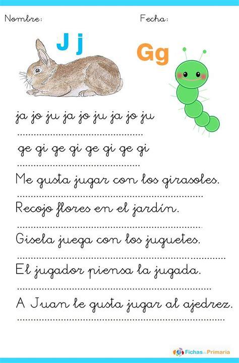 Fichas de primeras lecturas para niños - Fichas de primaria