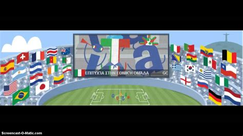 FIFA World Cup 2014 Final Google Doodle July 13, 2014 ...