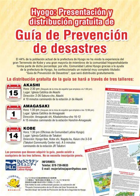 Figuras De Prevencion A Desastres Naturales | quot la ...