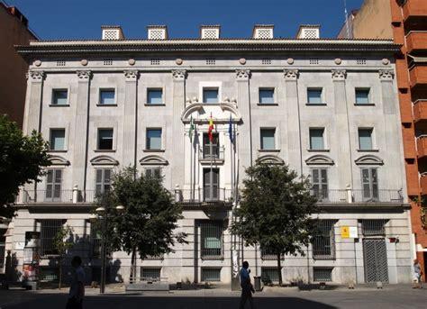 File:Banco de España, Cordoba.JPG - Wikimedia Commons