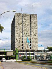 File:Banco deGuatemala.JPG - Wikimedia Commons