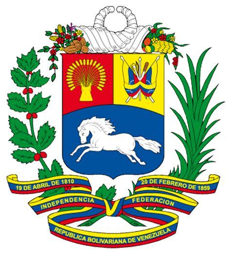 File:ESCUDO DE LA REPUBLICA BOLIVARIANA DE VENEZUELA 2006 ...