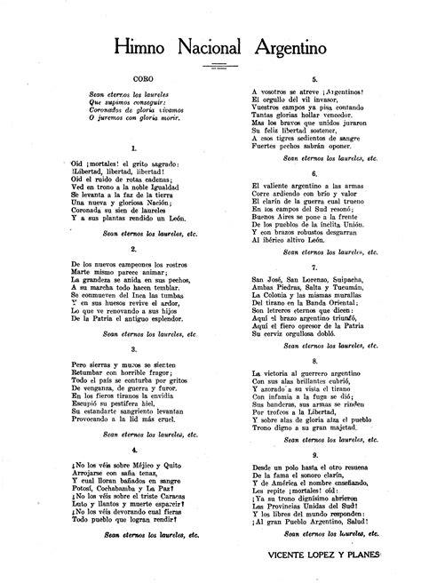 File:Himno Nacional Argentino 2.JPG   Wikimedia Commons