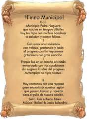 File:Himno.png - Wikimedia Commons