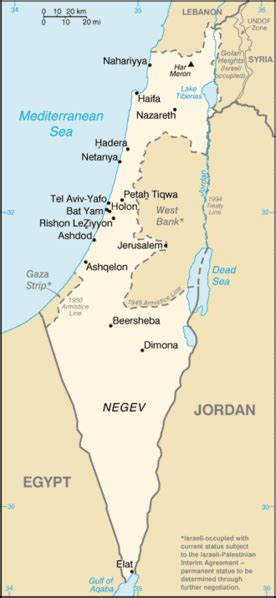 File:Israel-CIA WFB Map (2004).png - Wikimedia Commons