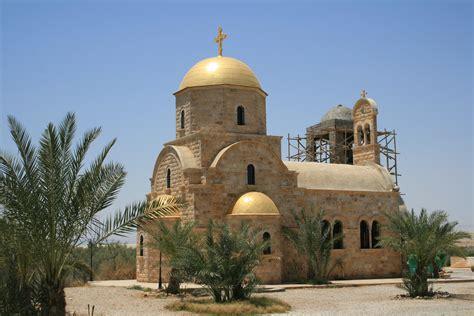 File:Jesus baptism site   River Jordan 015.jpg   Wikimedia ...