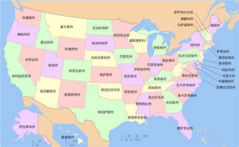 File:Map of USA with state names zh-hans.svg - Wikimedia ...
