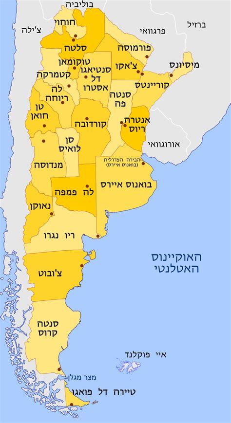 File:Mapa de las Provincias de Argentina - he.svg ...