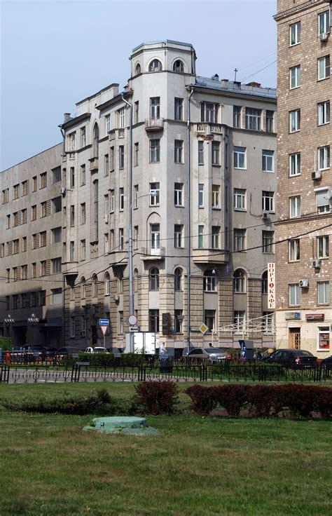 File:Moscow, Burdenko 8, Kandinsky Home.jpg - Wikimedia ...
