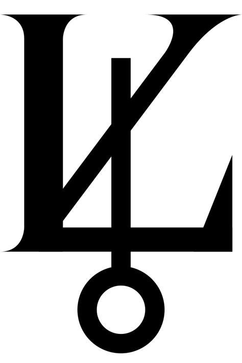 File:Neptune symbol alternate.svg   Wikimedia Commons