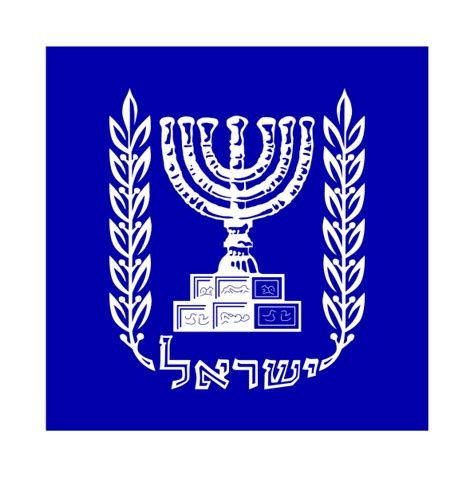 File:Presidential Standard (Israel).png - Wikimedia Commons