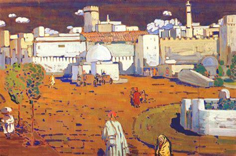File:Vassily Kandinsky, 1905 - Arab city.jpg - Wikimedia ...