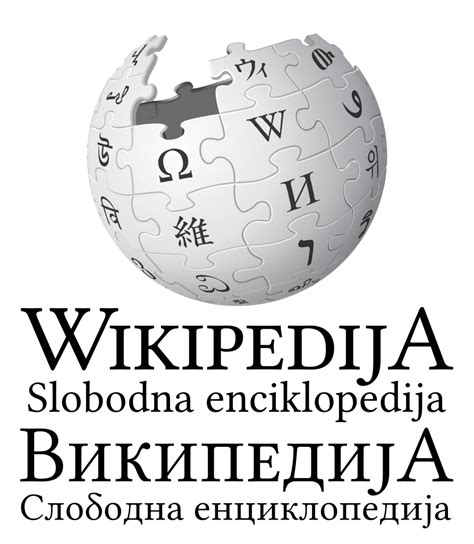 File:Wikipedia logo v2 sh.svg   Wikimedia Commons