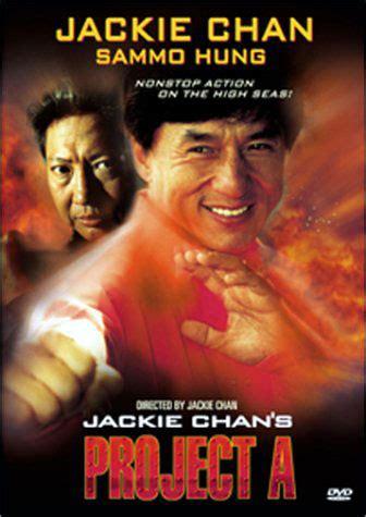 Filmografia Jackie chan  1966 2008  [DVDRip][Español ...