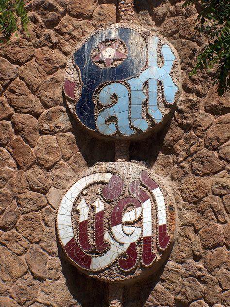 Fitxer:Park Guell.jpg   Viquipèdia, l enciclopèdia lliure