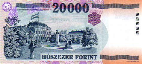Florín húngaro