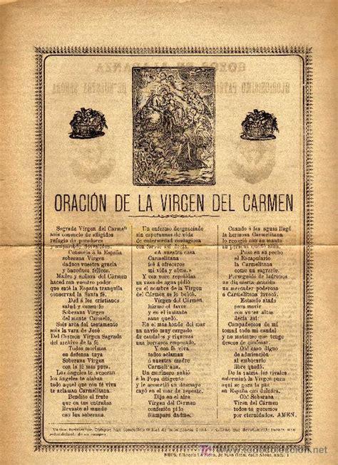 folio siglo xix - oracion de la virgen del car - Comprar ...