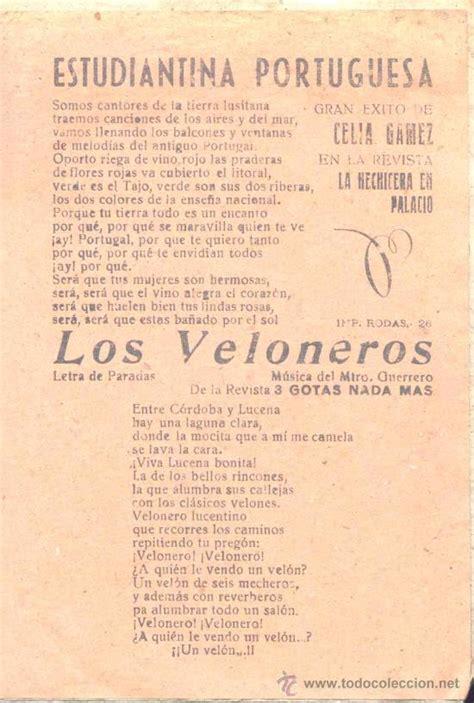 folleto cancionero español. con letras de canci - Comprar ...