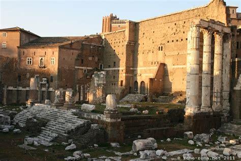 Forums impériaux : César, Nerva, Auguste et Trajan