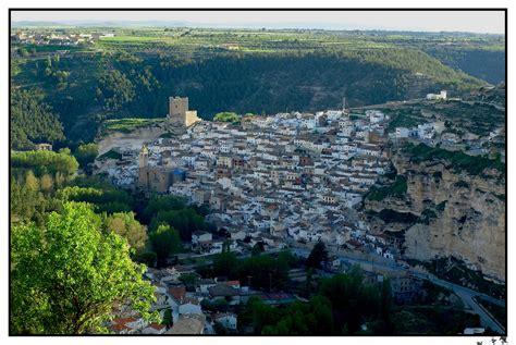 Fotografías en la Mancha: Alcalá del Júcar