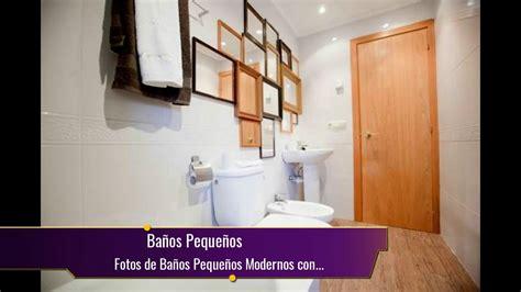 Fotos de Baños Pequeños Modernos con ducha - YouTube