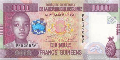 Fotos: Los billetes de más alta denominación del mundo ...