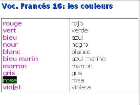 Francés vocabulario 16 - les couleurs - YouTube