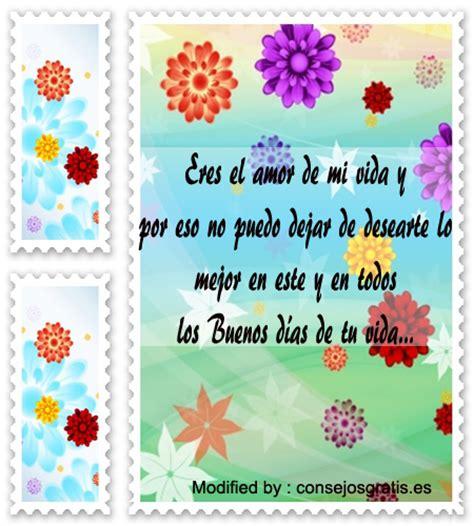 Frases Bonitas De Buenos Días Amor | Mensajes De Buenos ...