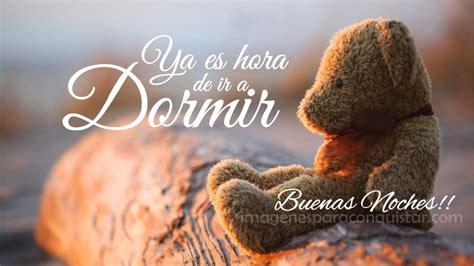 Frases Bonitas Para Buenas Noches Para Tus Amigos De ...