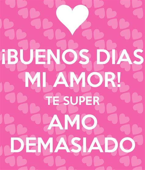 Frases Buenos Dias Amor Para Compartir Con Tu Pareja ...