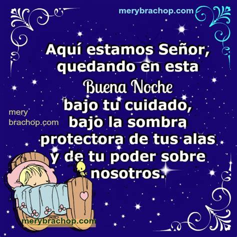 Frases con oraciones de Buenas Noches | Entre Poemas ...