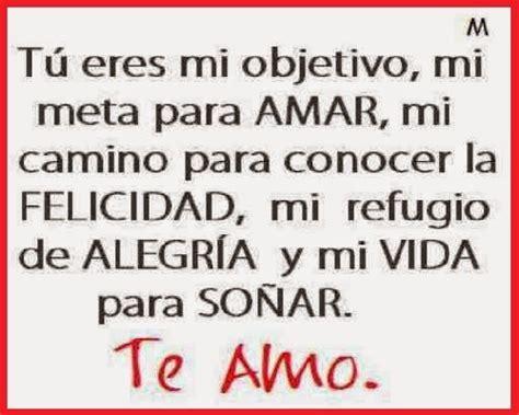 Frases De Amor Cortas Para Mi Novia Pensamientos De Amo ...