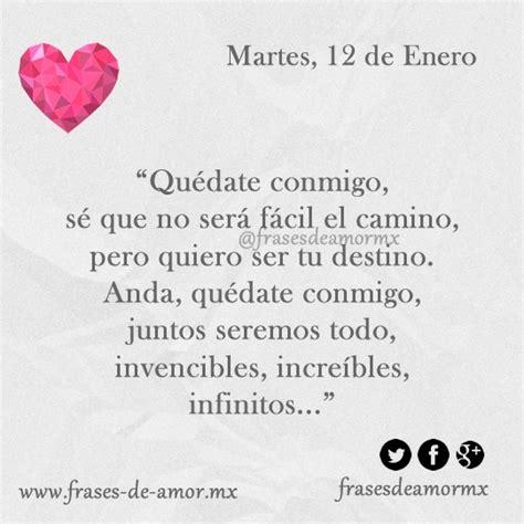 Frases De Amor Para Dedicar A Mi Novio Pensamientos De ...