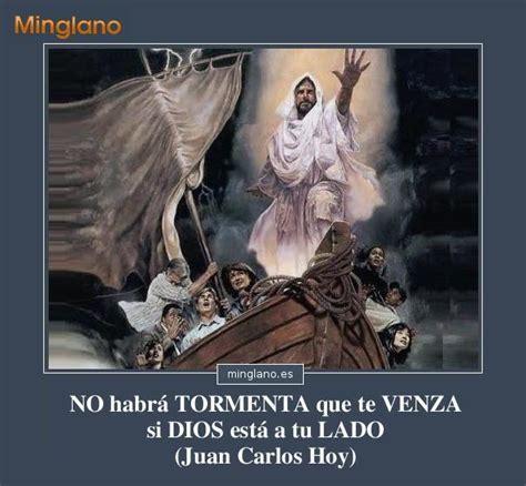 Frases de ÁNIMO y MOTIVADORAS   Buscalogratis.es