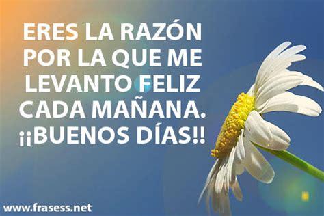 Frases de Buenos Días BONITAS para mi AMOR!!