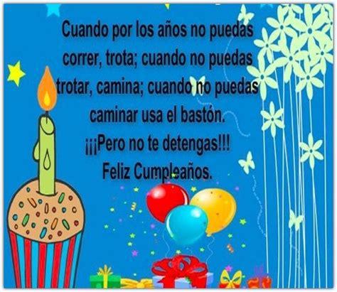 Frases De Cumpleaños Graciosas Para Un Amigo Divertido ...