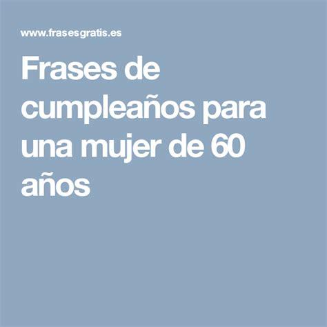 Frases de cumpleaños para una mujer de 60 años | charlize ...