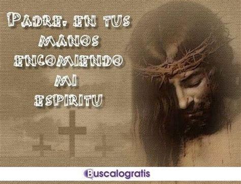 FRASES de JESÚS de NAZARET - Buscalogratis.es